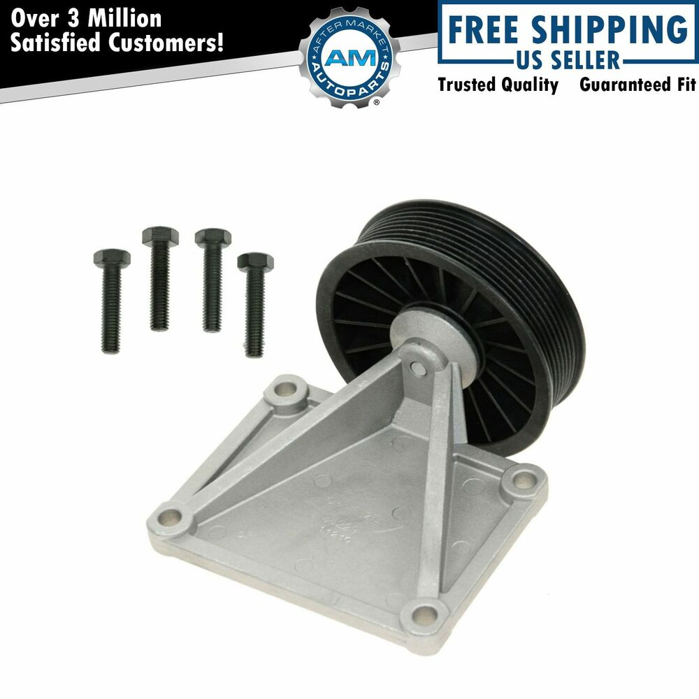 A c by pass pulley for 96 02 dodge ram pickup truck 2500 for Century ac motor serial number lookup