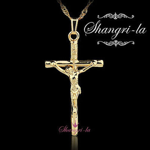 Inri Cross Necklace Gold