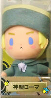 Hetalia Plush doll Holy Roman Empire movic official figure anime