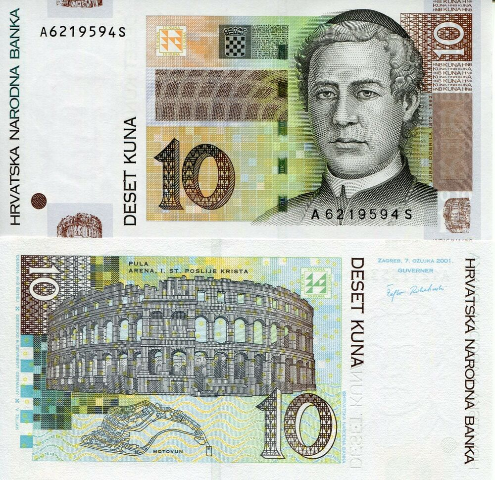 Money: CROATIA 10 Kuna Banknote World Paper Money Currency Europe