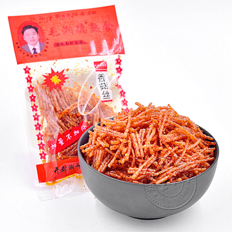 new 1 pack chinese food spicy strips 32g ebay. Black Bedroom Furniture Sets. Home Design Ideas