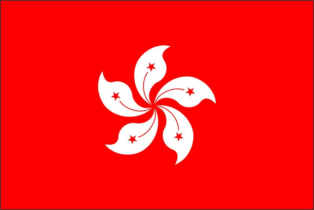 Hong Kong Flag Vinyl Decal Sticker 5 Sizes Ebay