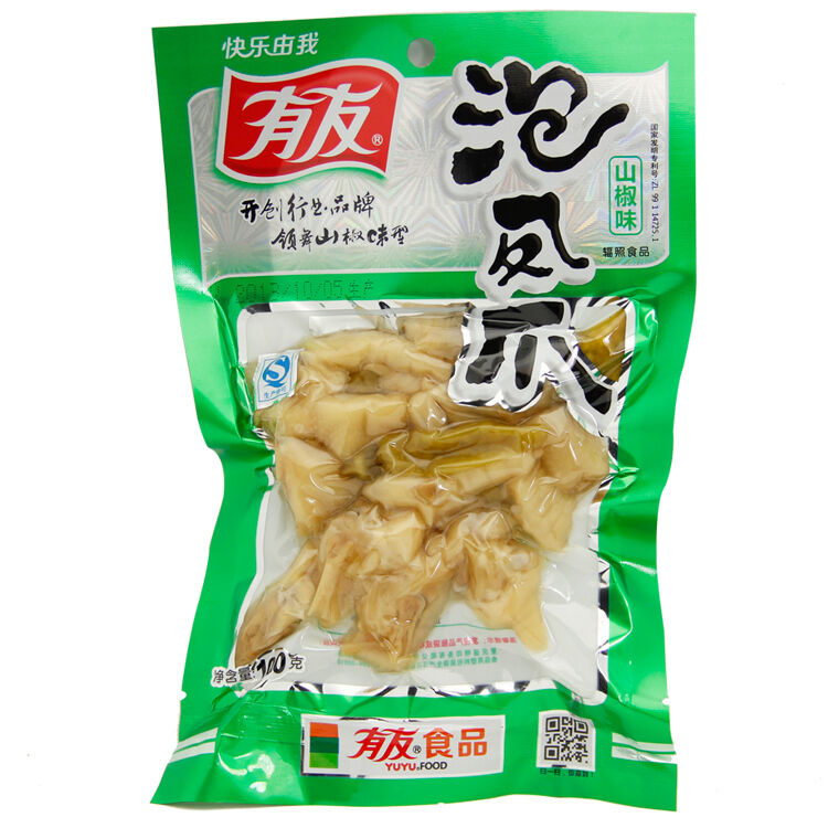 5 Pcs X 100g Chinese Food Spicy Chicken Feet With Pickled Peppers