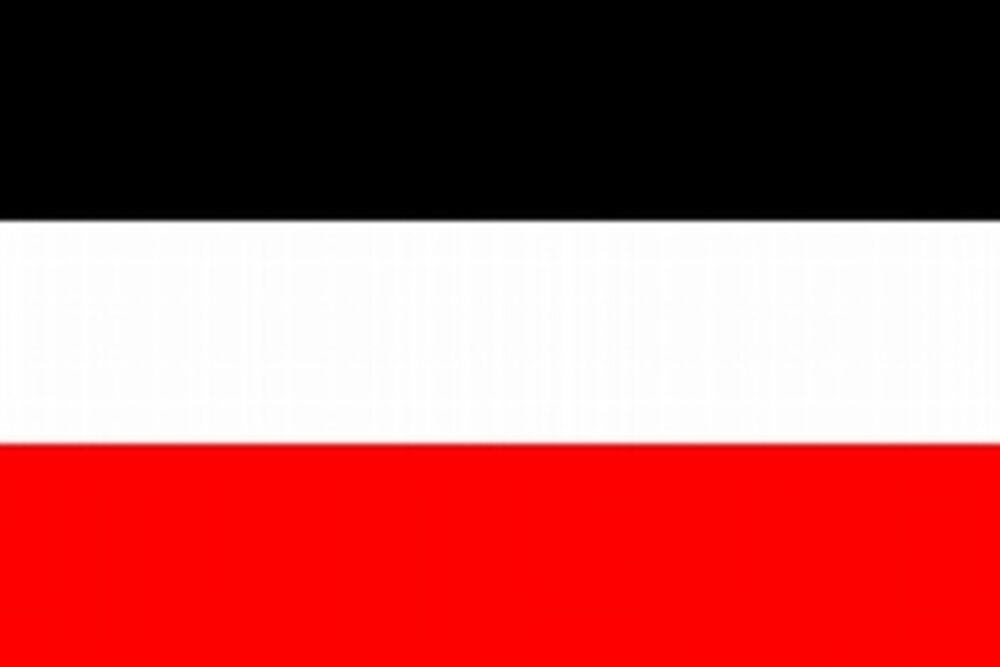 reichsfahne alte deutschland flagge schwarz wei rot fahne dr 1 50x2 50 xxl ebay. Black Bedroom Furniture Sets. Home Design Ideas