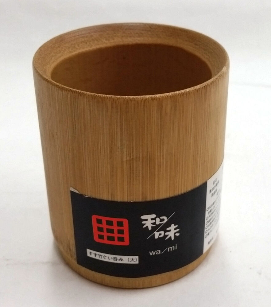 Wami Sake Cup Bamboo Wood Drinking Cup 2 Quot Ebay