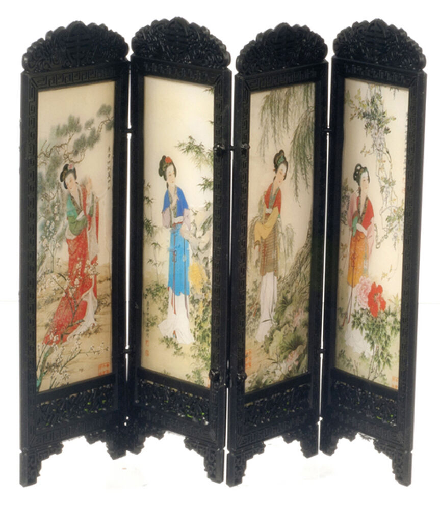 Chinese Screen Room Divider