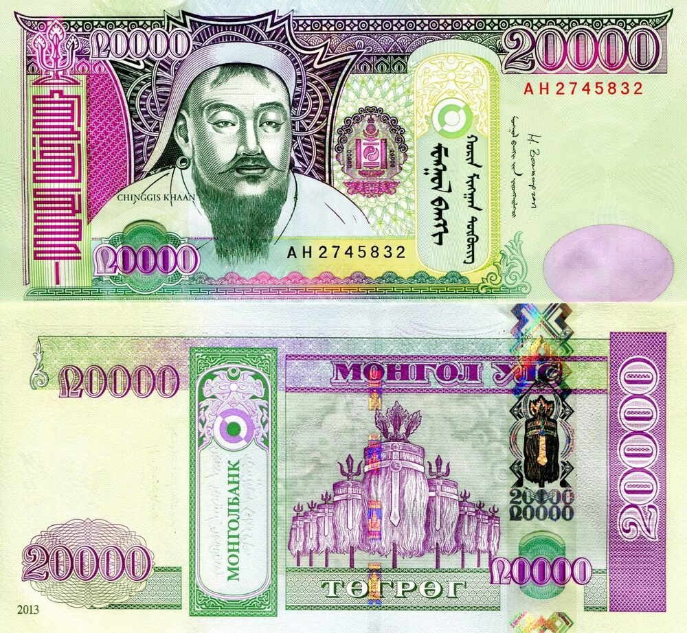 Currency Serial Number Lookup – Jerusalem House