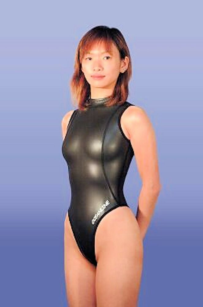 thong leotard