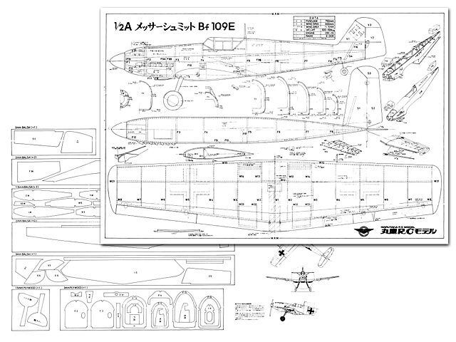 Bf 109e full size model airplane kit printed plans 36 for Where to get blueprints printed