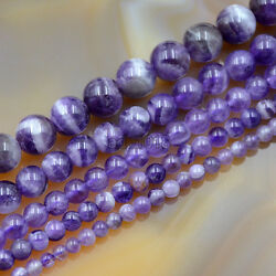 Kyпить Natural Purple Dream Lace Amethyst Loose Beads Strand 15.5