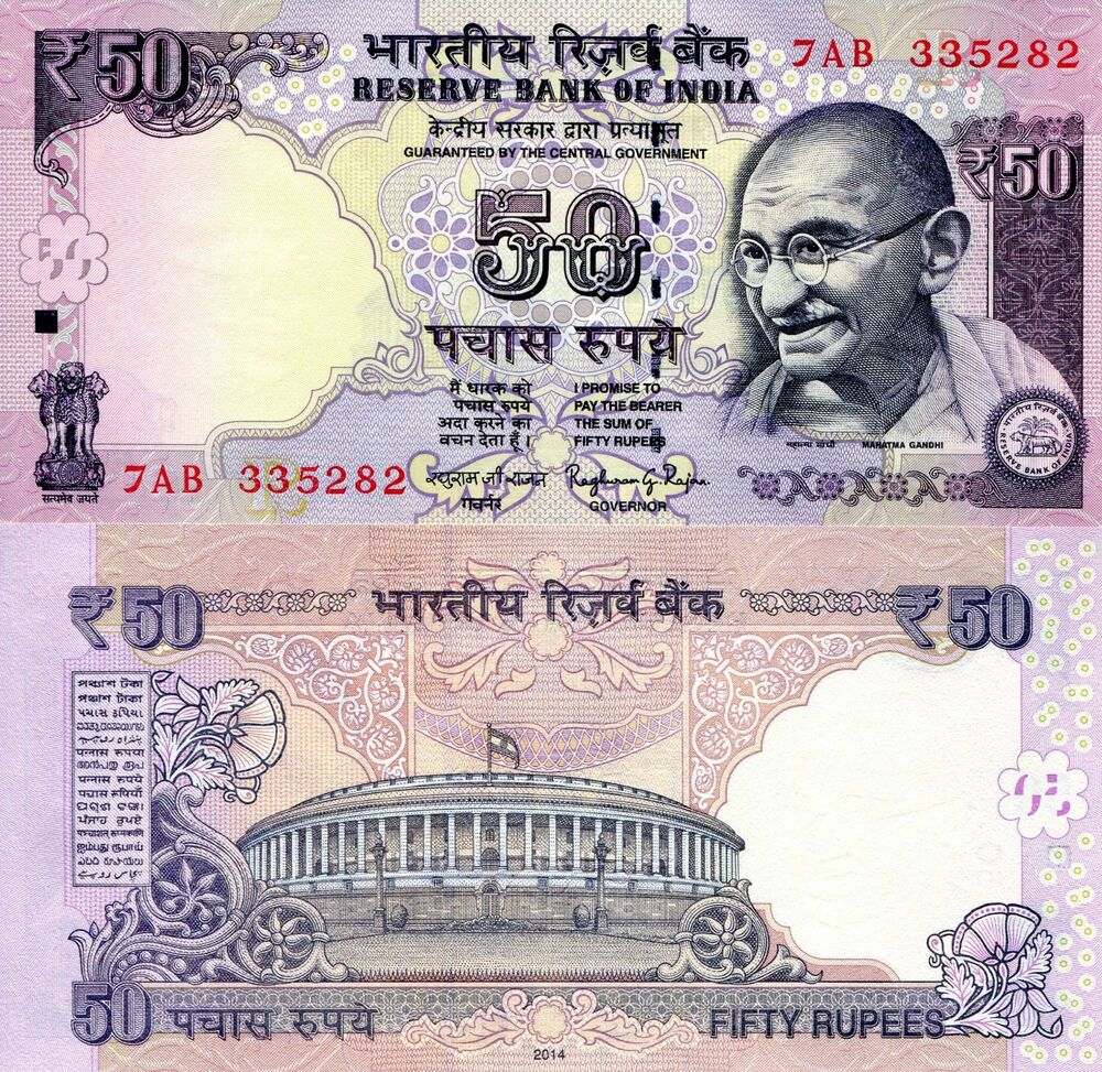 how to make currency note in india