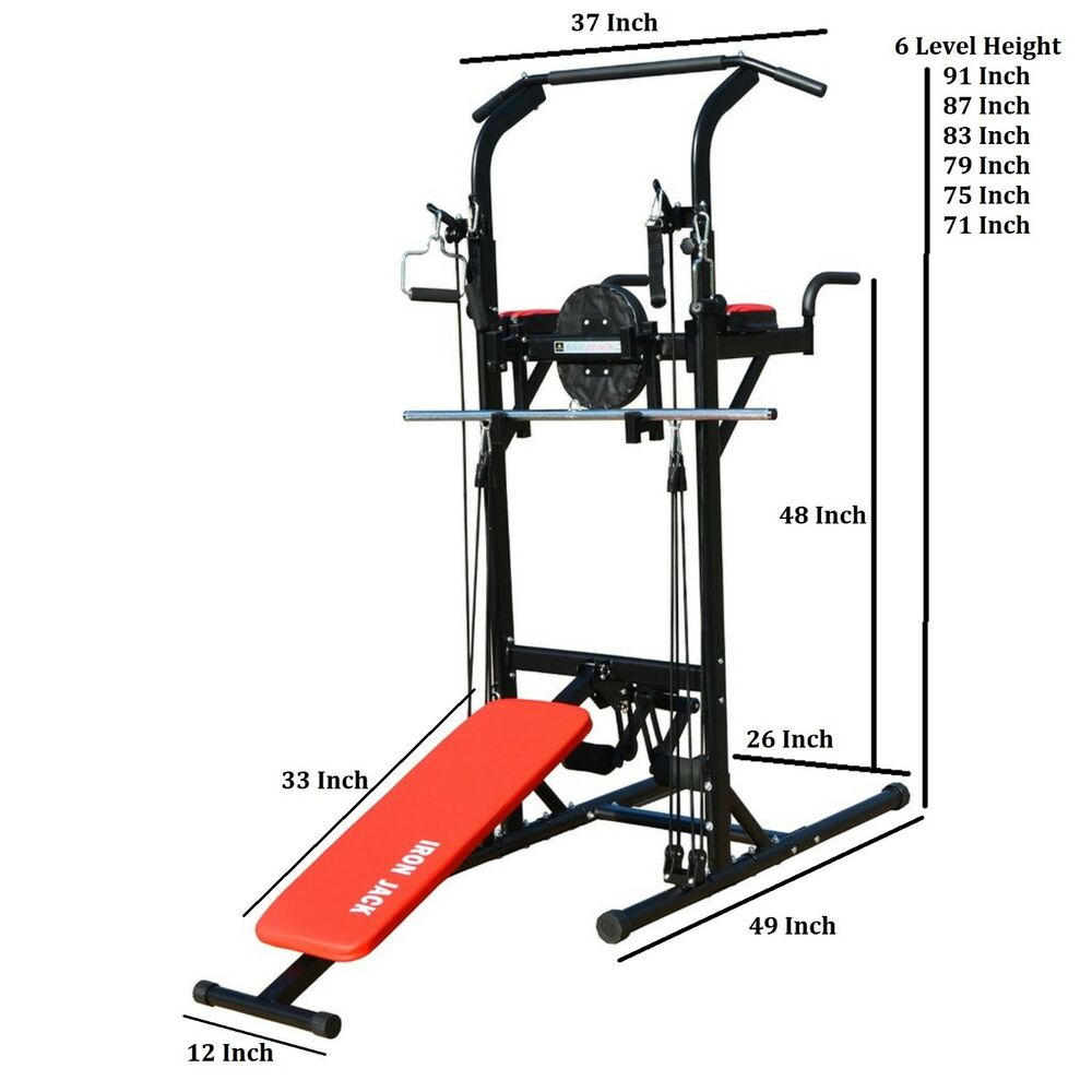 multi function chin up station power tower vkr sturdy pull. Black Bedroom Furniture Sets. Home Design Ideas