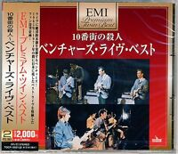 THE VENTURES-LIVE BEST-JAPAN 2CDs E00