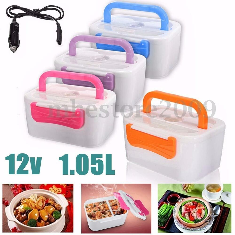 12v portable electric heated car plug heating lunch box bento box food warmer ebay. Black Bedroom Furniture Sets. Home Design Ideas