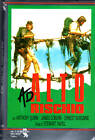 AD ALTO RISCHIO (1981) VHS Ricordi 1a Ed. Anthony QUINN James COBURN - rara