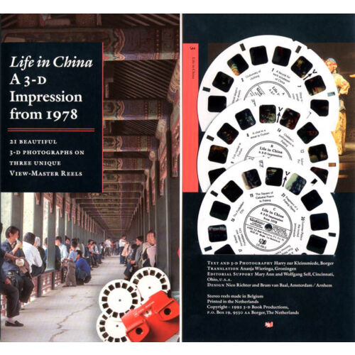 life-in-china-a-3d-impression-1978-viewmaster-packet-by-harry-zur-kleinsmiede