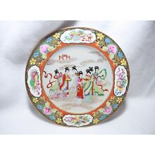 Hand Painted Antique Chinese Porcelain Plate, Famille Rose, Gold Gilt, Geisha