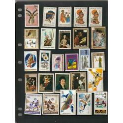 Kyпить Rwanda -Rwandaise  Topical Collection of OVER 50 Different Stamps MNH на еВаy.соm