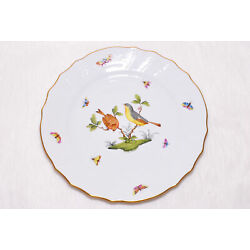 Kyпить Vintage Collectible Herend Hungary Rothschild Bird Rocaille Dinner Plate 1524 на еВаy.соm