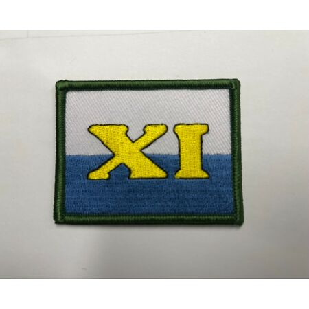 img-11 Signal Brigade Blue White Colour Badge Royal Signals, Army Military Patch TRF