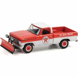 1968 Ford F-250 with Snow Plow - Texaco Service