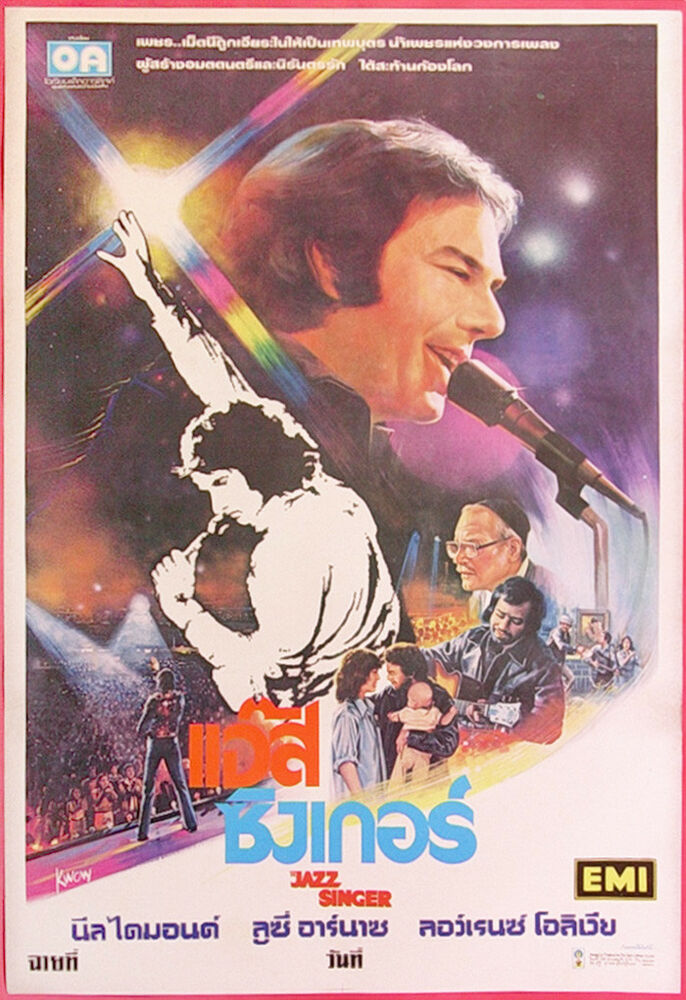 THE JAZZ SINGER Neil Diamond Thai Movie Poster 1988 : eBay
