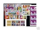 TIMBRES ANNEE COMPLETE FRANCE NEUF LUXE 1997 +++