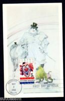 U.S Circus Art First Day of Issue Postcard - Lautrec