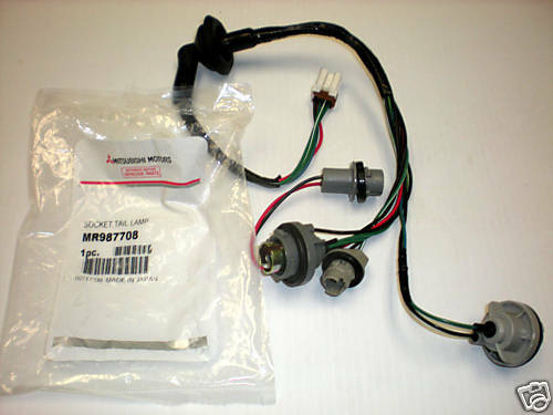 tail light socket wiring harness galant 2004