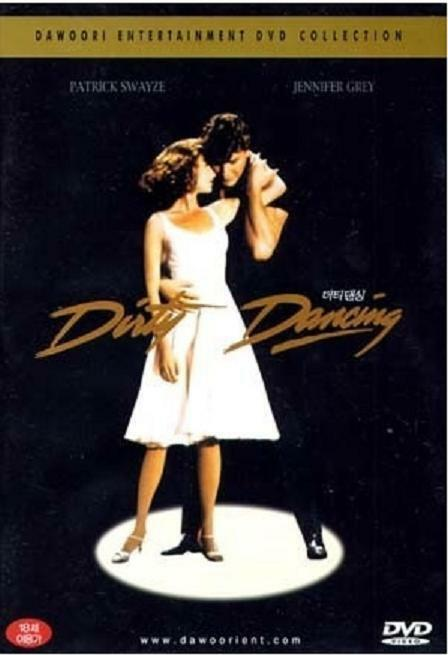 Dirty Dancing (1987) DVD - Patrick Swayze (New & Sealed ...