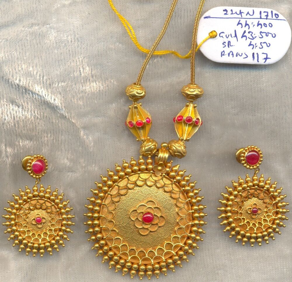 Vintage Solid 22 Carat Gold Necklace Earring Pair Set