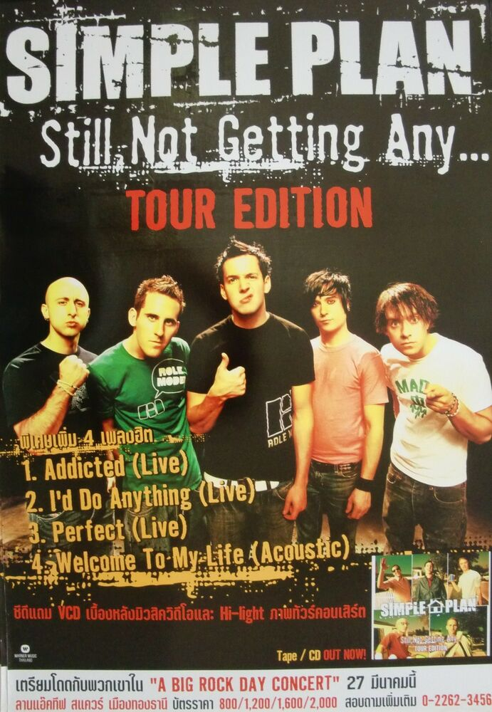 "SIMPLE PLAN ""STILL NOT GETTING ANY - TOUR EDITION ..."