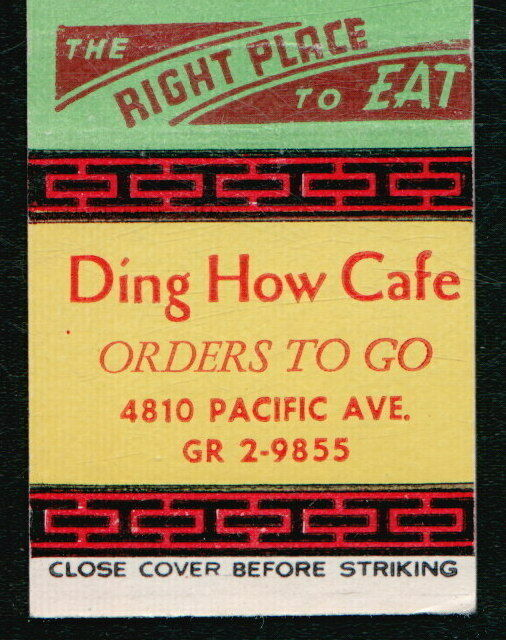 Old Chinese Book Cover : Kent wa ding how cafe vtg chinese restaurant advertising