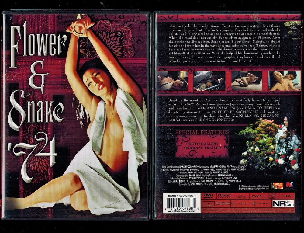 Details about Flower & Snake 74 - Japanese Erotica (Brand New DVD, 2007) -  Rare, Out Of Print