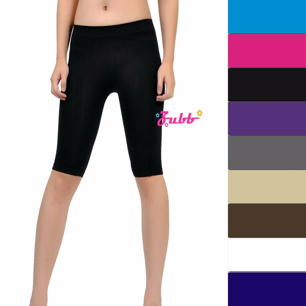 HOT STRETCH YOGA SPORT BIKE SHORTS ATHLETIC SPANDEX
