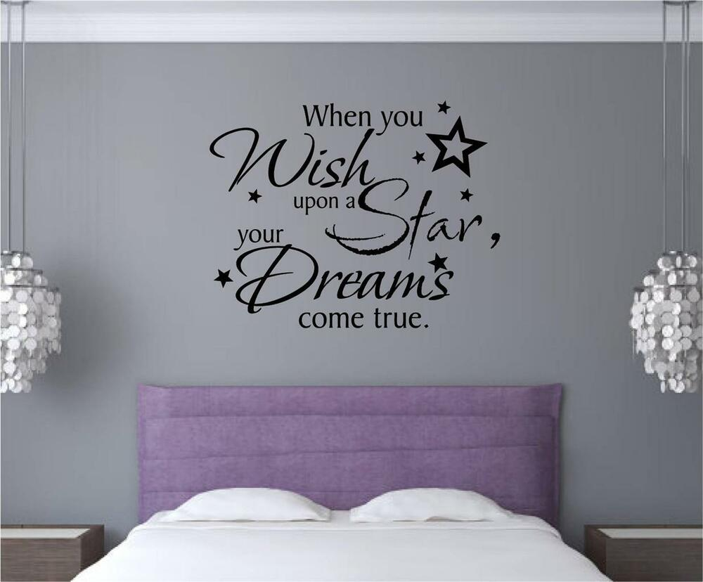 when you wish upon a star dreams vinyl decal wall art