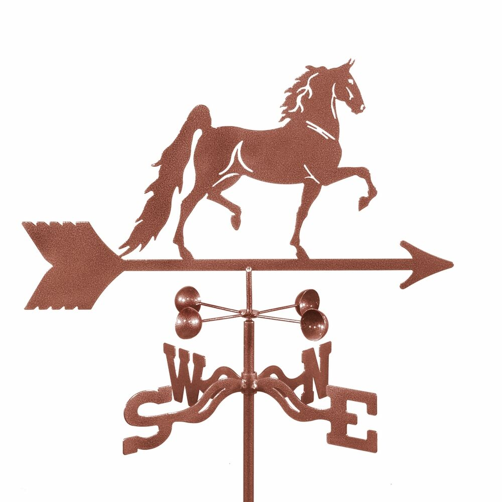 Vintage Weather Vane: American Saddlebred Horse Weathervane, Vane