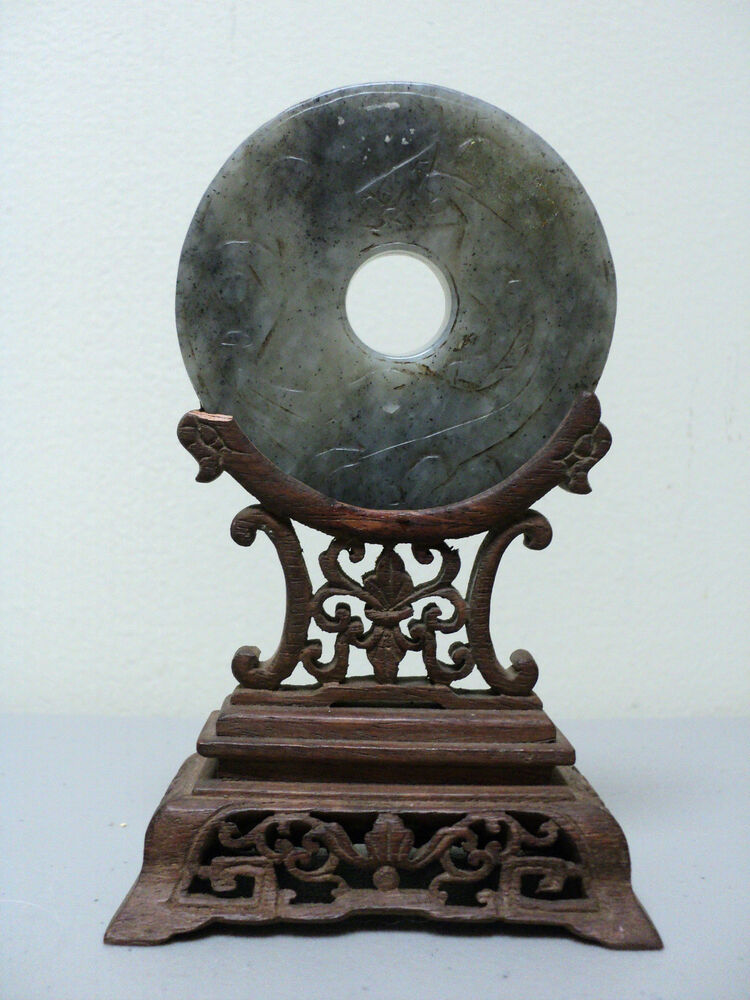 """19TH C. ANTIQUE CHINESE HAND CARVED JADE """"BI"""" DISC ..."""
