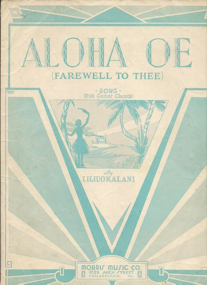Aloha Oe Farewell To Thee Song With Guitar Cords 1935 Queen