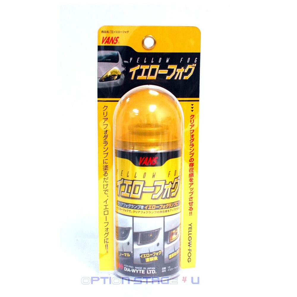 Yellow Glass Paint Fog Lights