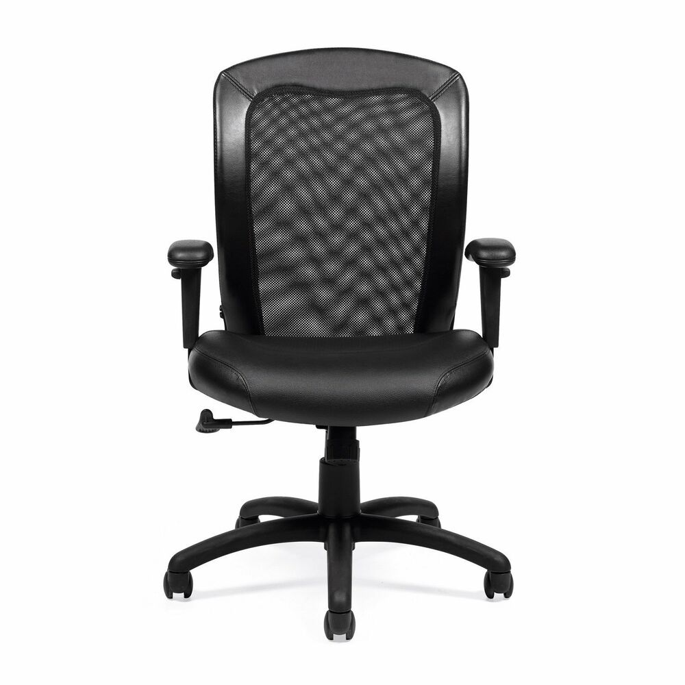 "Computer Desk Chair - ""11692"" Adjustable Office Chair 