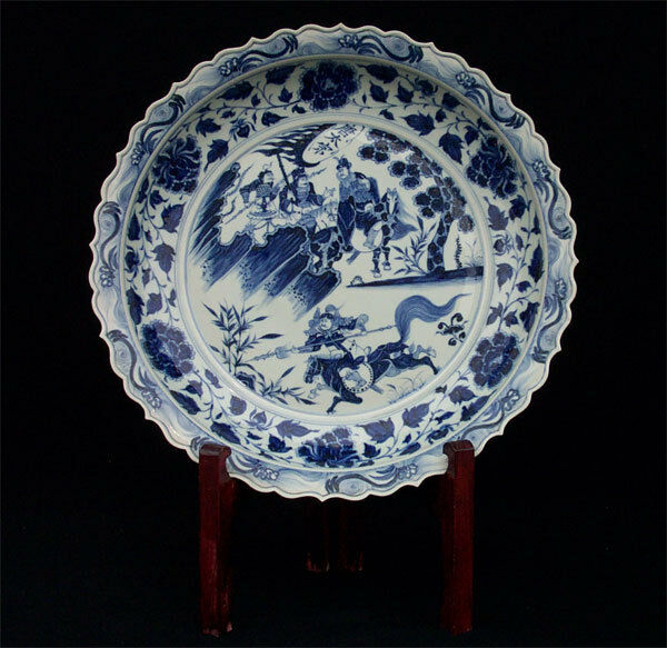 Beautiful Large Blue And White Porcelain Plate Ebay