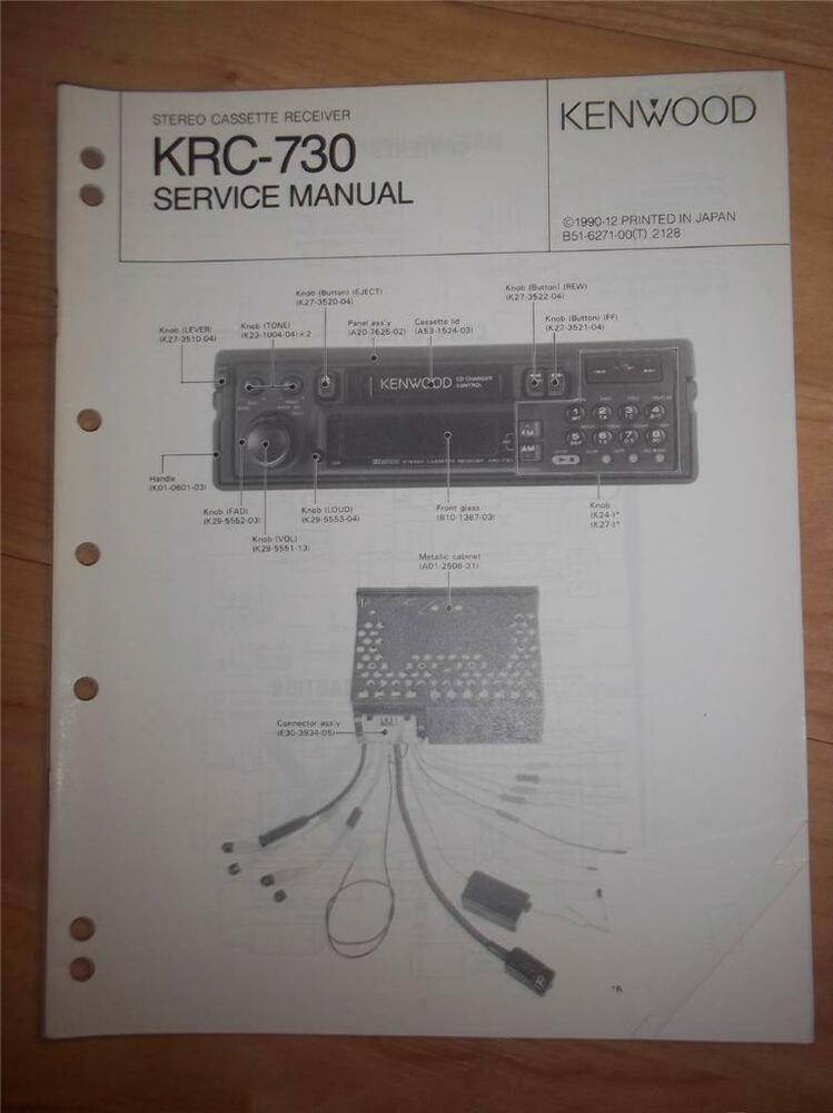 [PDF] Kenwood Car Stereo Owners Manual