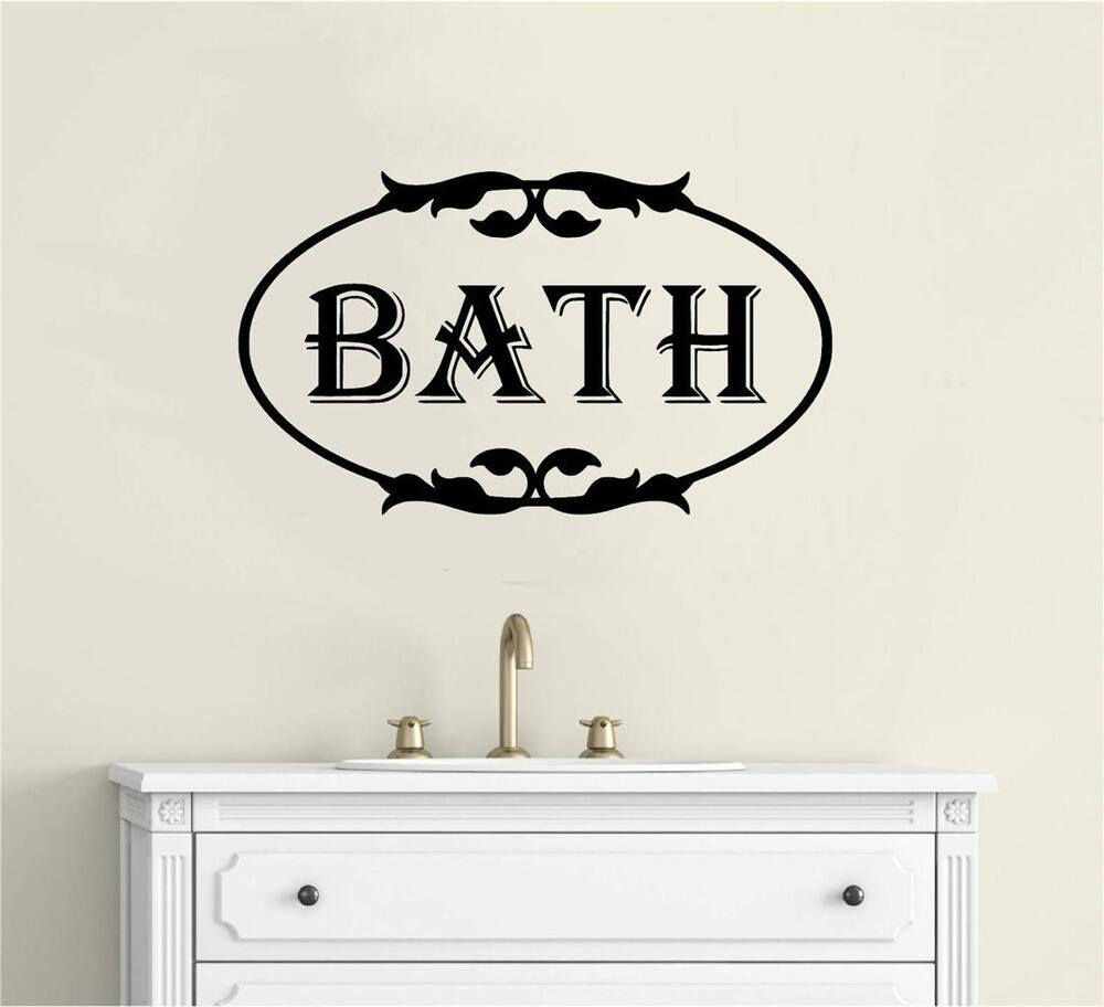 Bathroom wall decor vinyl decal wall sticker words for Bathroom wall decor images