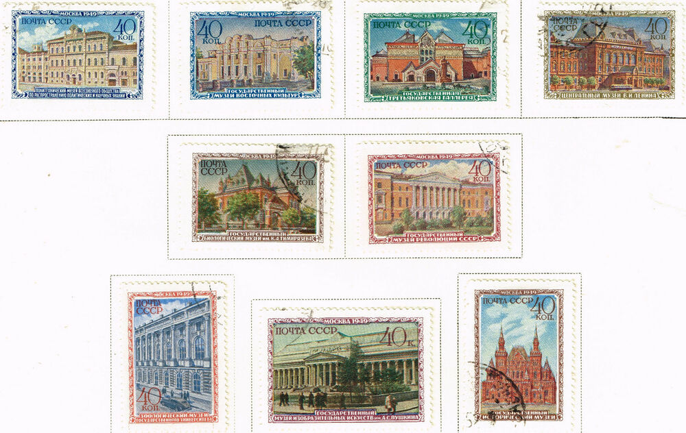 Russia famous moscow imperial architecture museums for Architecture 1950