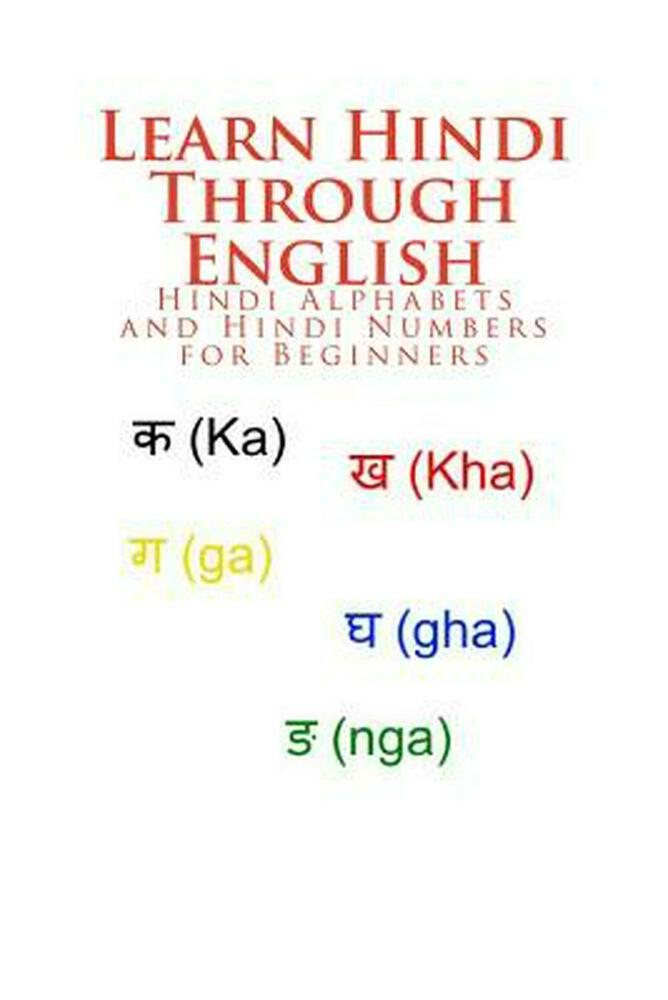 Amazon.com: Learn Hindi Through English (9788174787064 ...