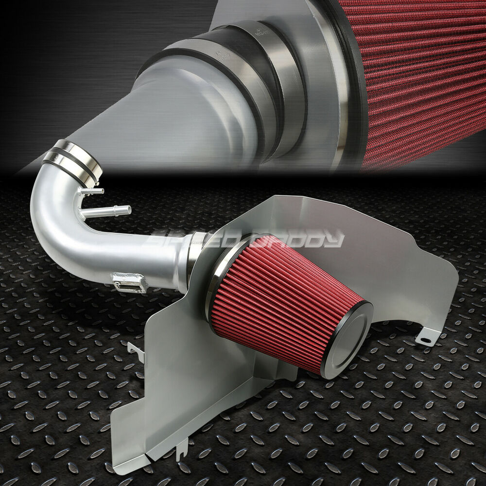 cold air intake aluminum pipe heat shield kit for 11