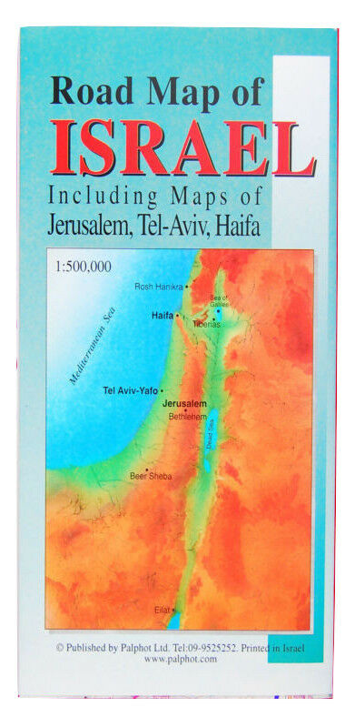 road map of israel incl tel avivhaifa