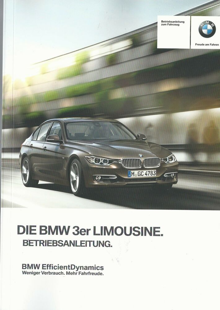 bmw 3er f30 betriebsanleitung 2015 bedienungsanleitung handbuch bordbuch ba ebay. Black Bedroom Furniture Sets. Home Design Ideas