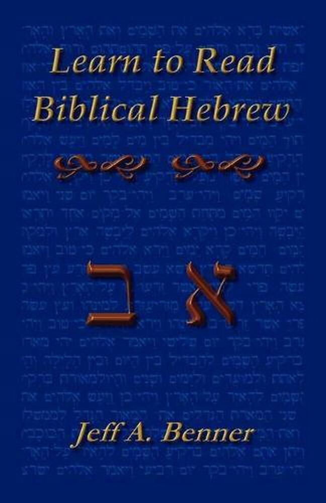 how to learn ancient hebrew